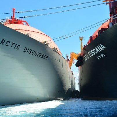 Arctic Discoverer 2016 3
